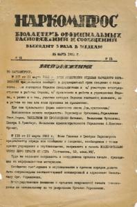 norkompros-bulletin-front