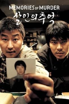 memories-of-murder-salinui-chueok.14095