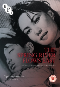 spring_river_flows_east_dvd_packshot
